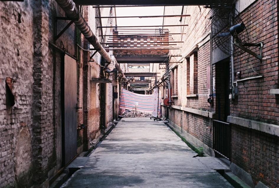 广州红专厂REDTORY
