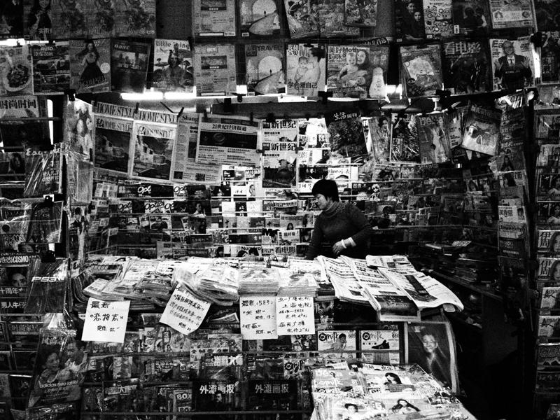 投稿作品No.39 上海 上海 | 胶片的味道