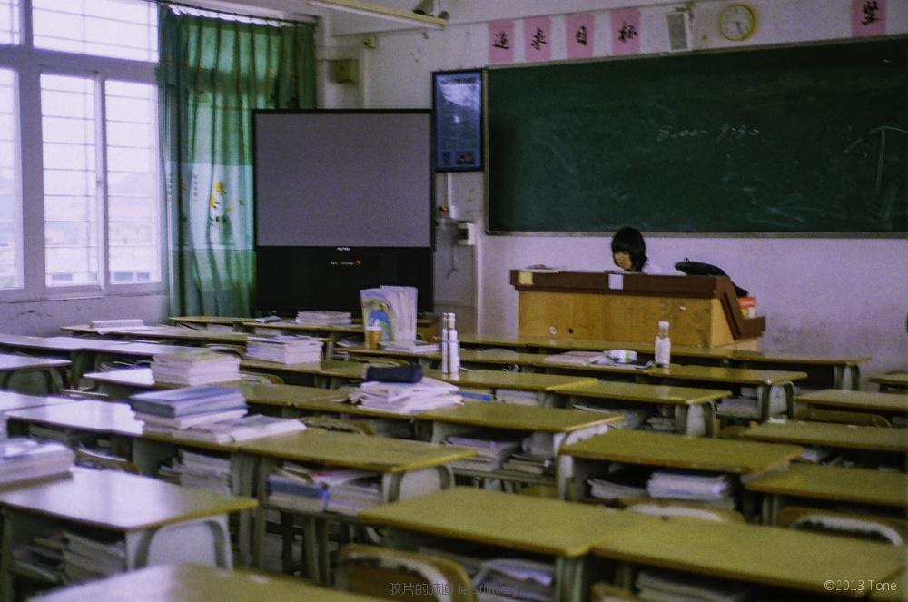 投稿作品No.66 致青春 我的高中 | 胶片的味道