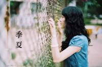 投稿作品No.69 菲林日记·六月季夏