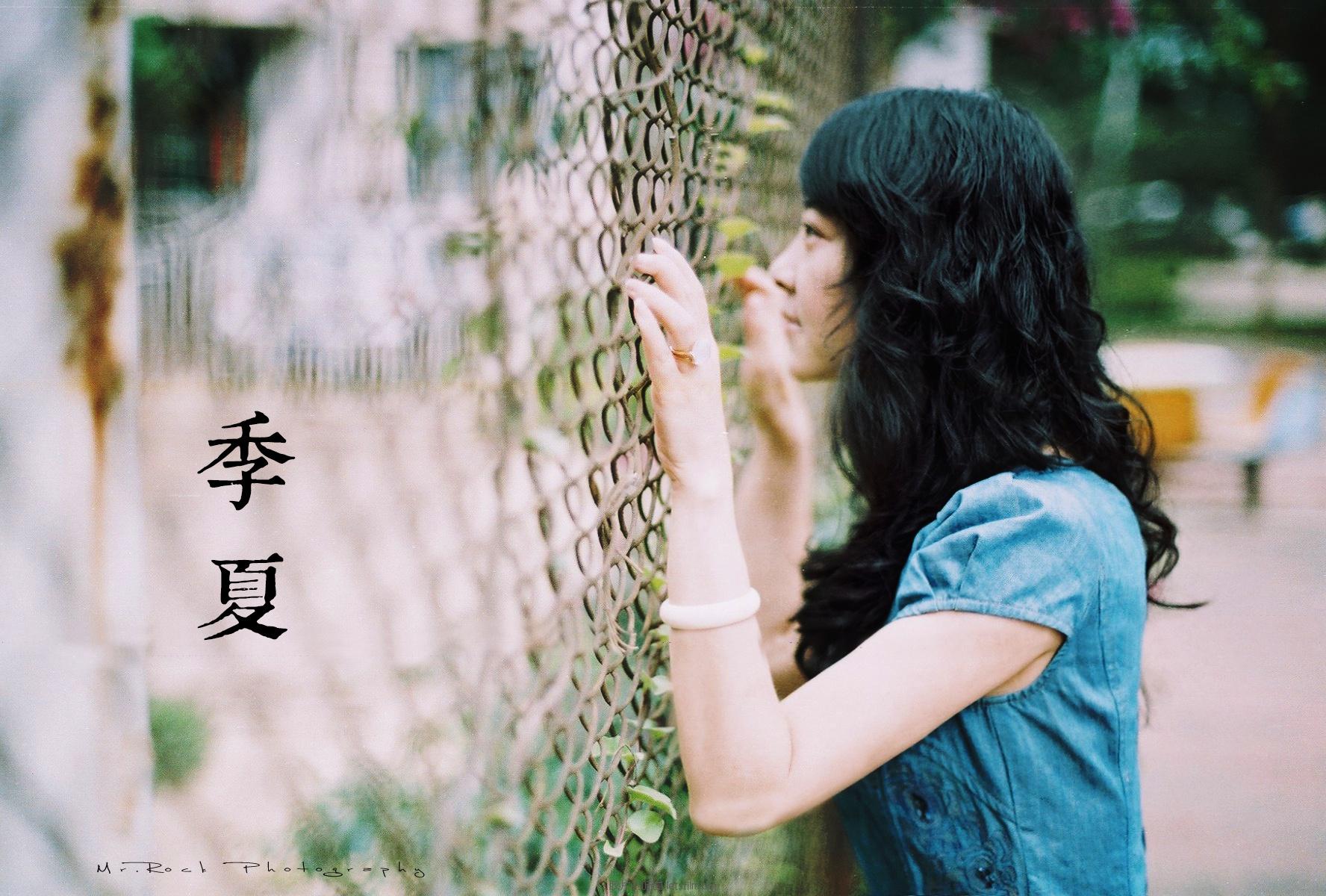 菲林日记·六月季夏 (2)