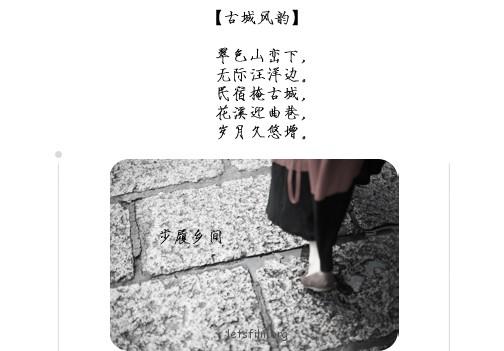 古城风韵- 白袂少女