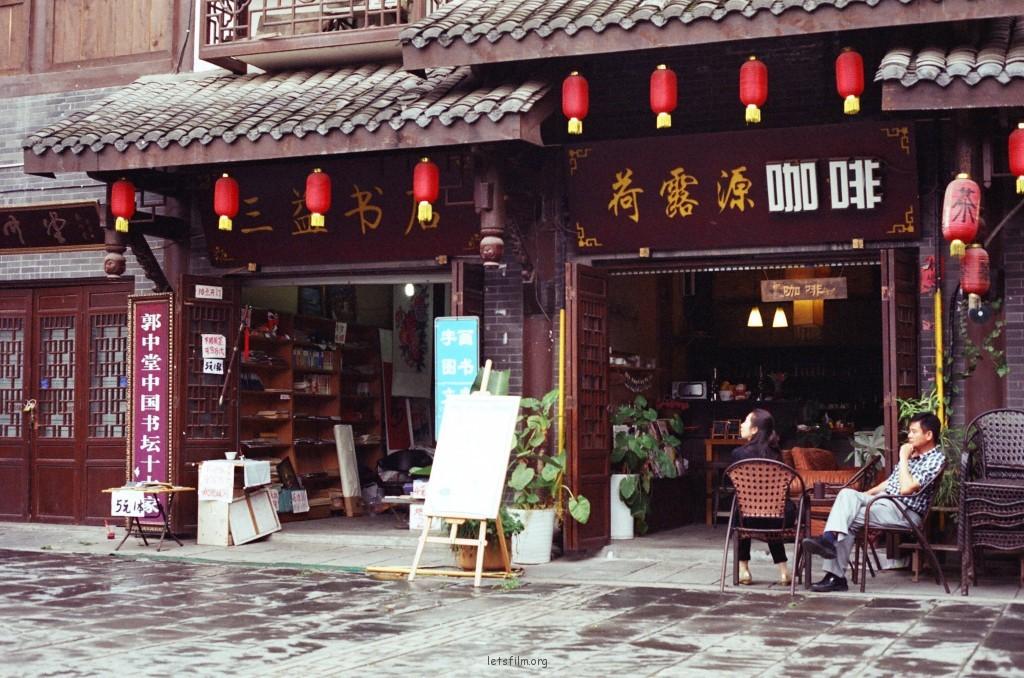 重慶—一個來了就不想走的城市