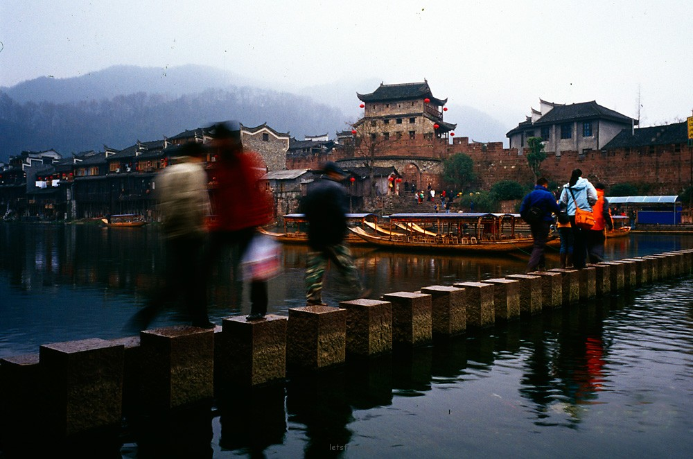 胶片里的记忆---2005春节凤凰