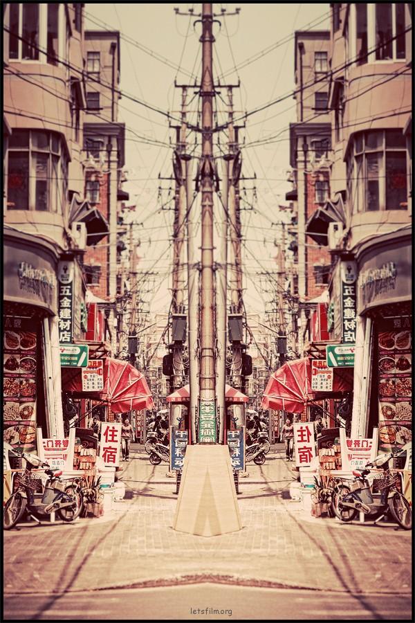 完全对称的中国