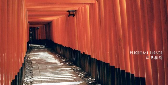 2013-京都-伊豆-东京之行