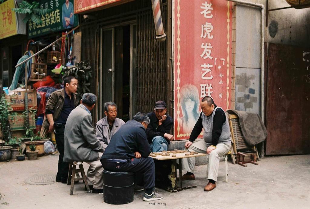 南长街的下棋街坊