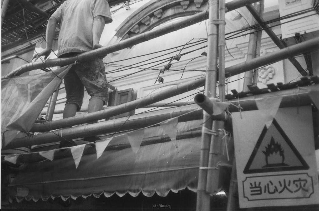 上海的1900