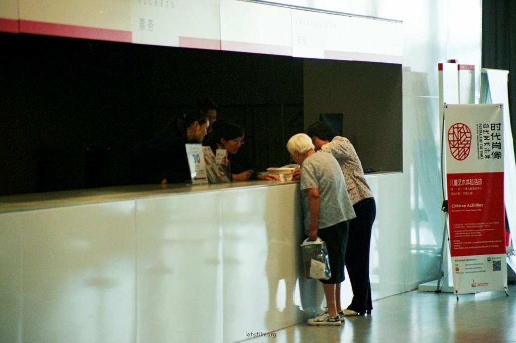 当代艺术博物馆随拍
