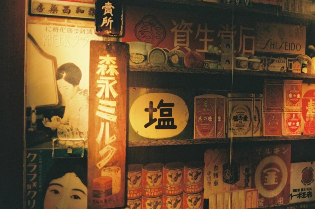 岁月神偷之台北