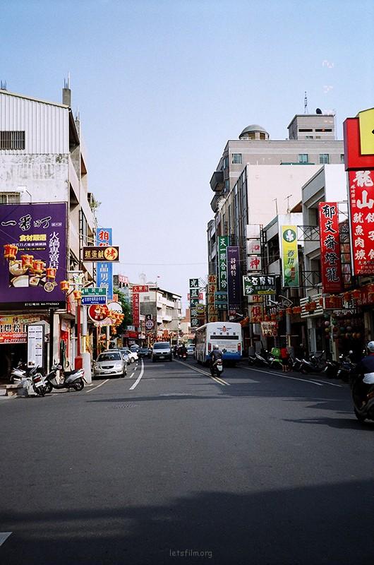我在台北遇见你