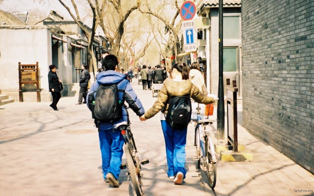 北京 南锣鼓巷 羞答答 他的城  leica M6+SUMMARON 35/2.8