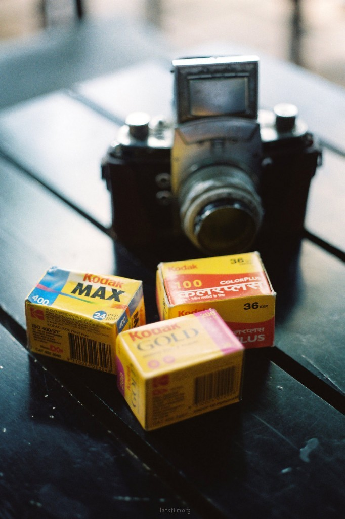 About film