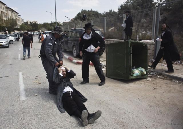 NIR ELIAS, Israel