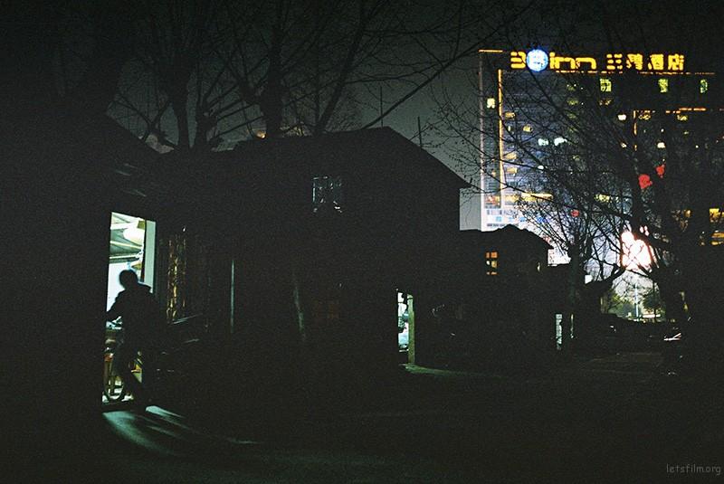 夜晚的棉北里