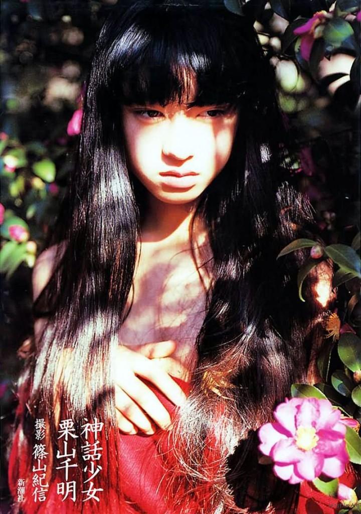神话少女1