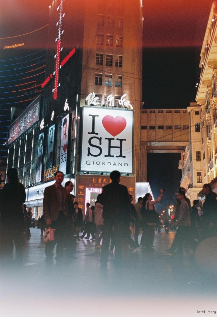 我爱上海。
