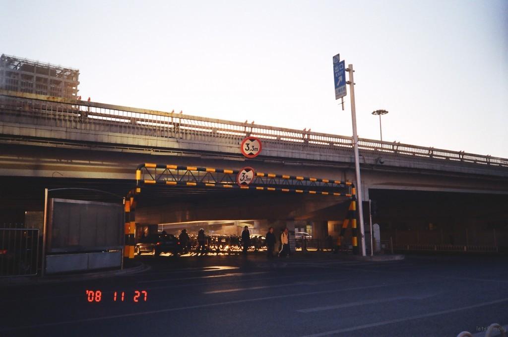 公主坟立交桥下