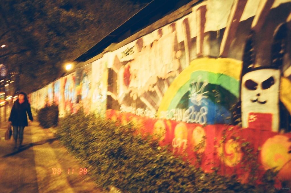 某日经过紫竹桥附近看到的涂鸦