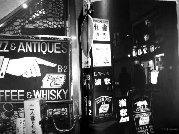 [Tokyo Lucky Hole] 027