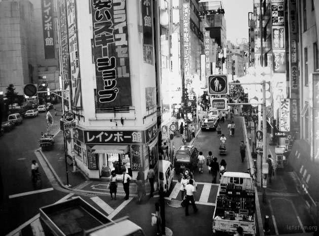 [Tokyo Lucky Hole] 063
