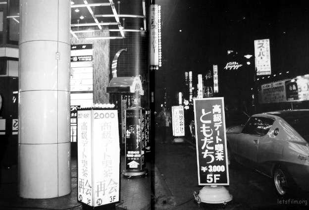 [Tokyo Lucky Hole] 089