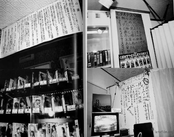 [Tokyo Lucky Hole] 090