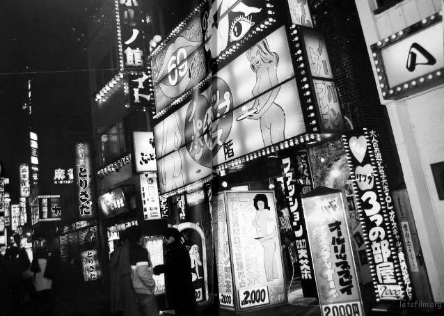 [Tokyo Lucky Hole] 097