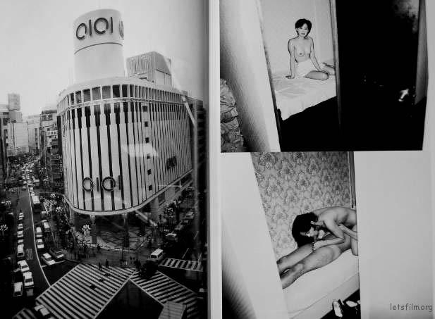 [Tokyo Lucky Hole] 114
