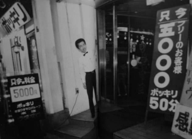 [Tokyo Lucky Hole] 192