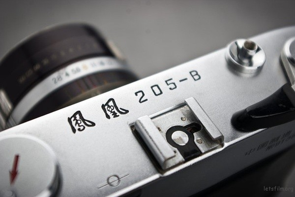 p161995132-2