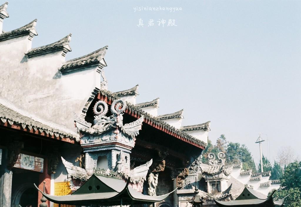 这是李白梦游天姥的小城(9)
