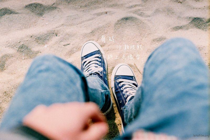 为一道风景,漂洋过海来看你(7)