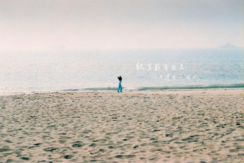 为一道风景,漂洋过海来看你(6)