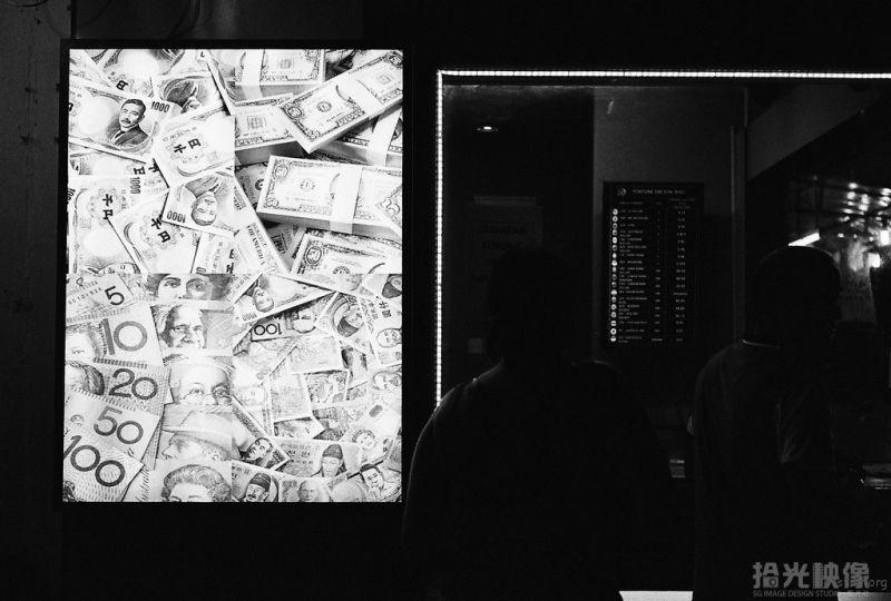 兰卡威珍南海滩夜市-货币兑换点No.5