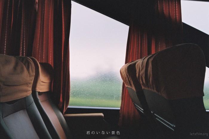 投稿作品No.1504 「那些没有你的风景」第二辑 | 胶片的味道