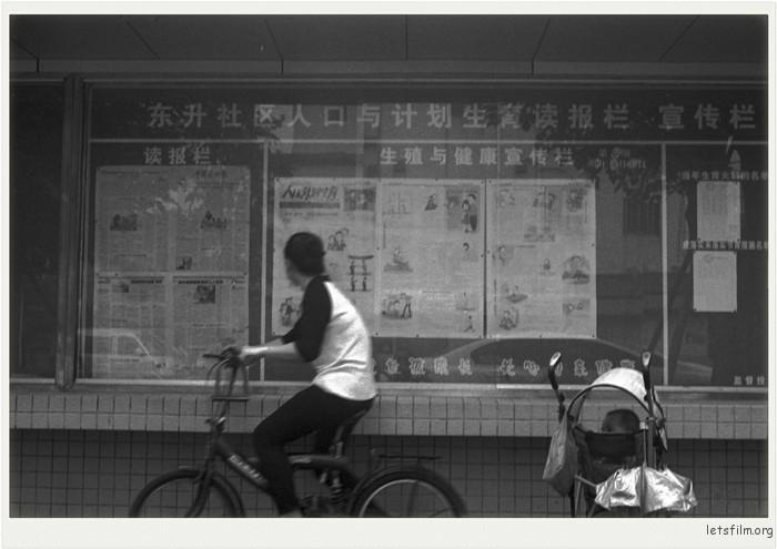 Untitled-21_副本