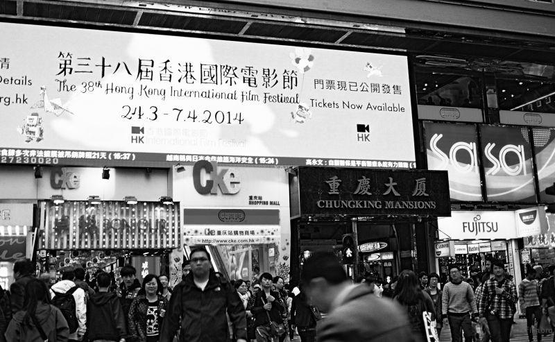 重庆大厦 (8)