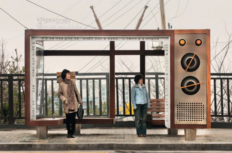 宝城郡女子高中巴士站,首尔