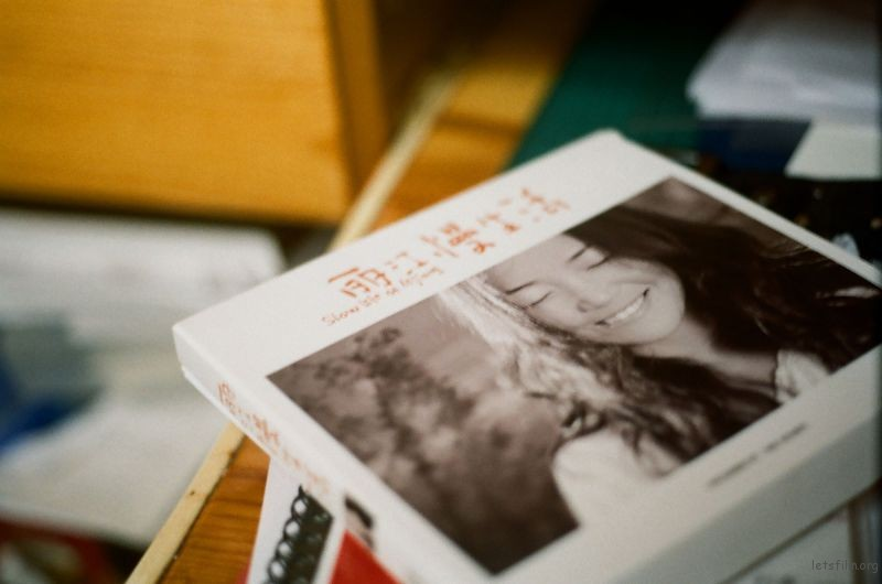 投稿作品No.2533 那年的慢生活 | 胶片的味道