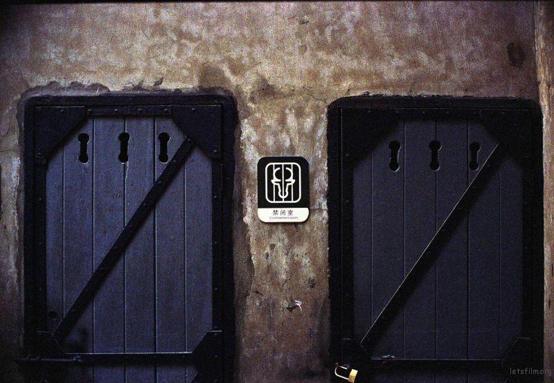 SH_LeicaM6_Kodak_GC400-18
