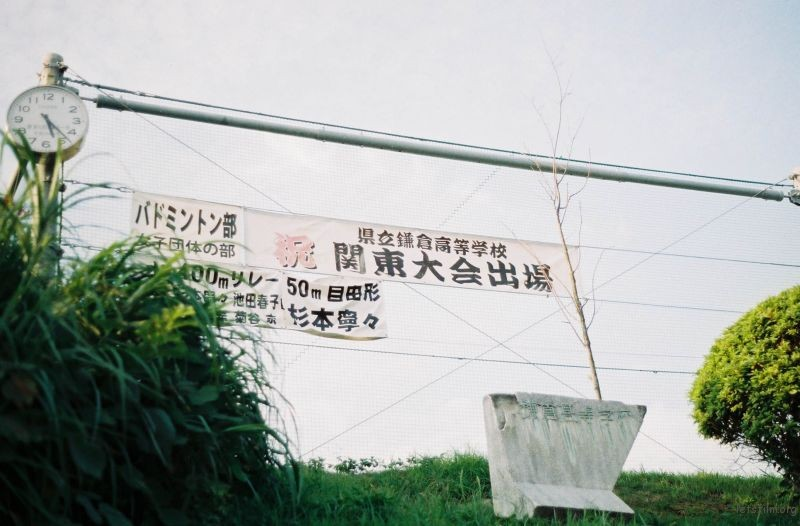 夏音(1)