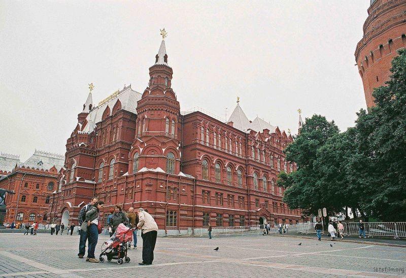 高冷莫斯科