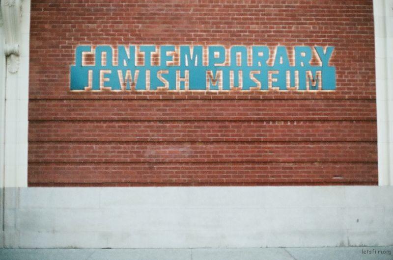 旧金山当代犹太博物馆 Canon A-1/Kodak Portra 400