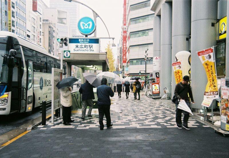 东京地铁末宏町站