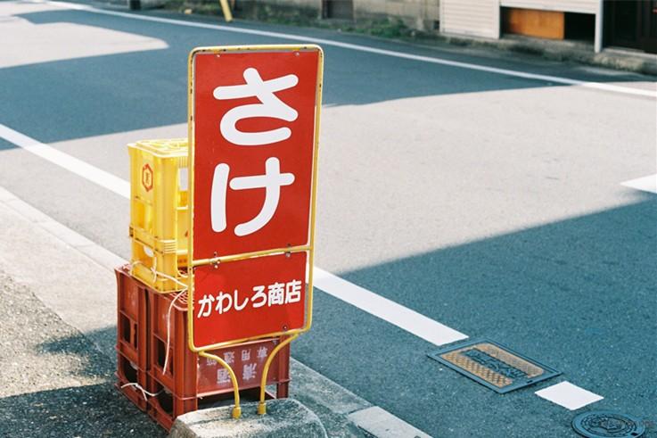 000038_副本