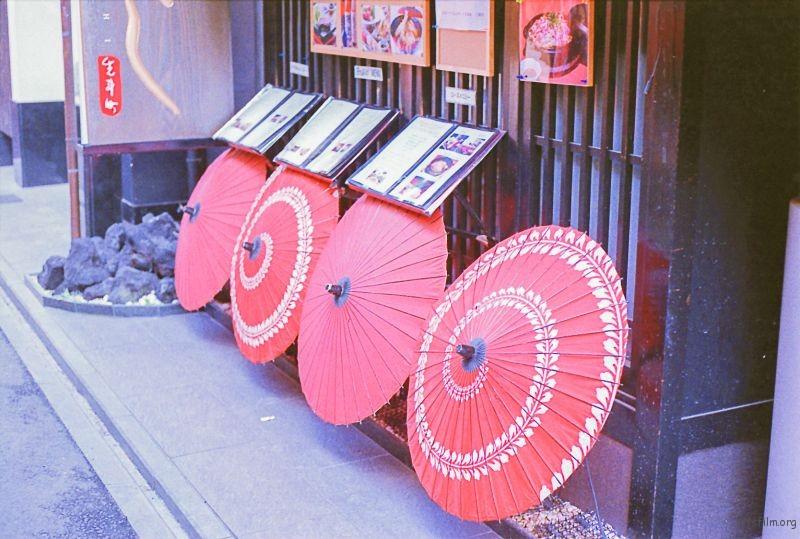 京都 (7)