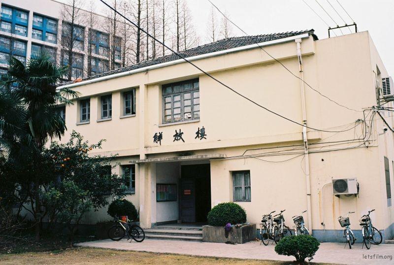 冬季校园9