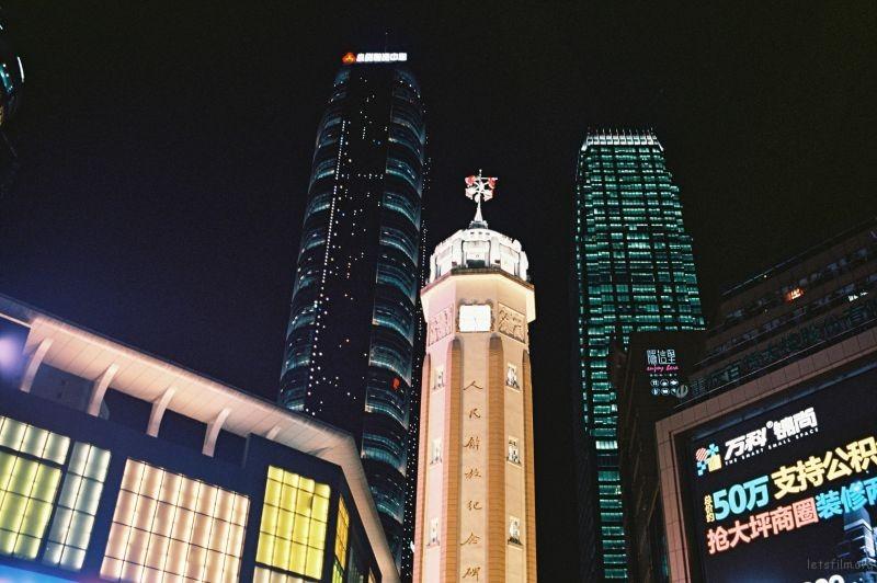 行走于新老重庆之间(7)