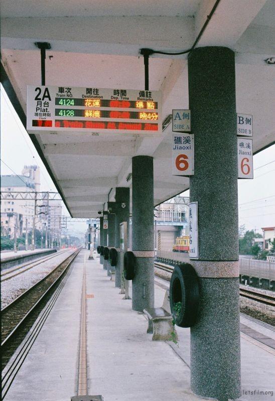 礁溪 —— 对台湾火车站最早的印象,来自于光良的专辑宣传照